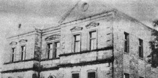 Zgrada duvanjske gimnazije 60-ih godina